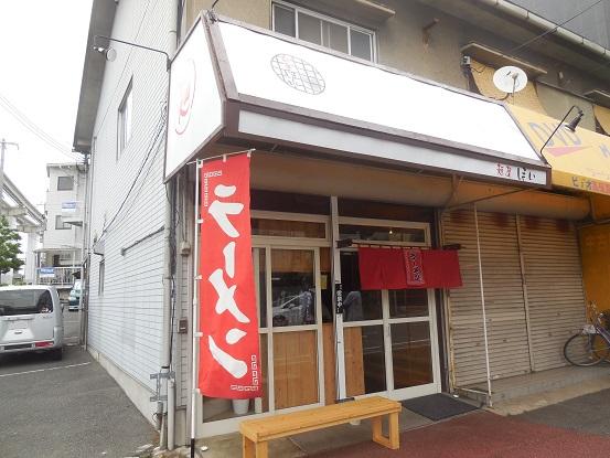 DSCN3947hoi.jpg