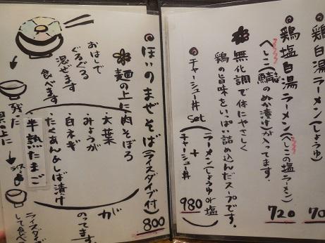 DSCN3948hoi.jpg
