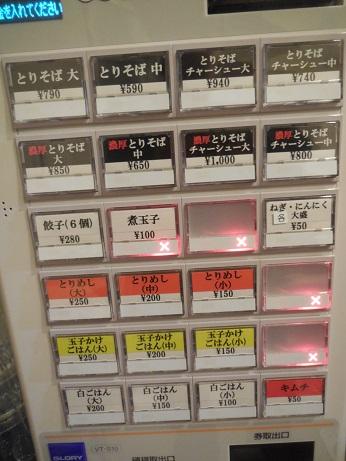 DSCN5367sakura.jpg
