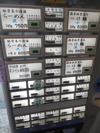 DSCN5438takei.jpg