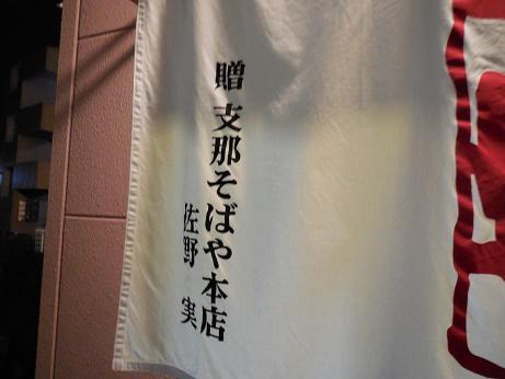 DSCN8869hihumi.jpg