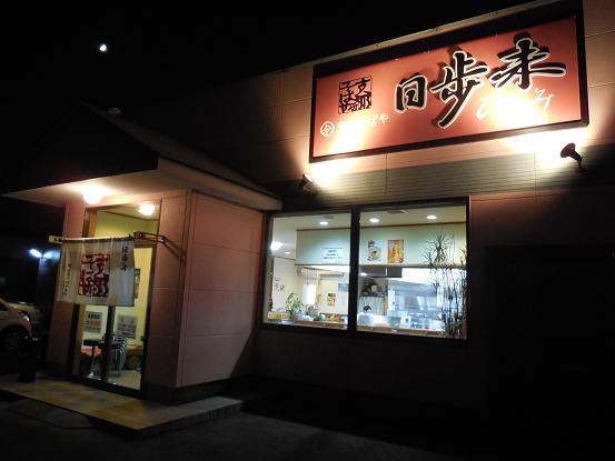 DSCN8870hihumi.jpg