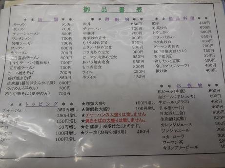 DSCN9018fukuyosi.jpg