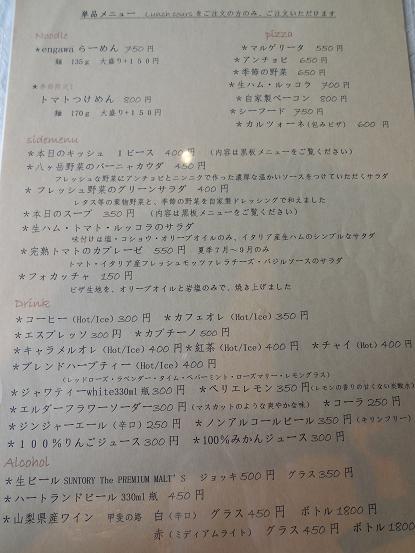 DSCN9048engawa.jpg