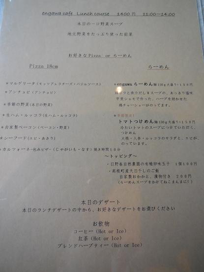 DSCN9049engawa.jpg