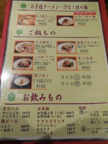 DSCN9086hizuki.jpg