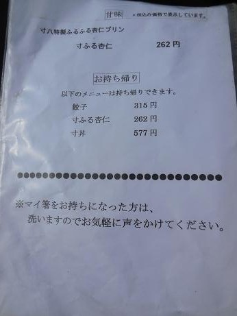 DSCN9102zunpati.jpg