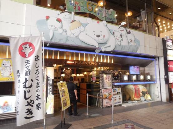 DSCN9275muzyaki.jpg