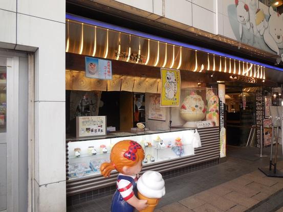 DSCN9276muzyaki.jpg
