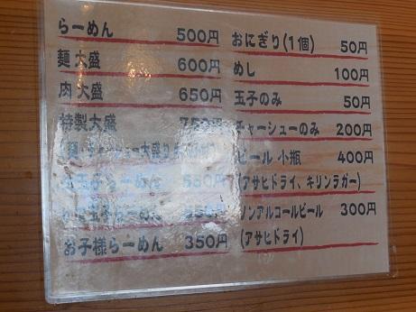 DSCN9346satoimo.jpg