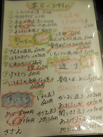 DSCN9439toyotune.jpg