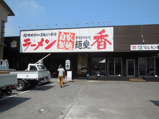 DSCN9513hukuya.jpg