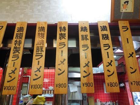 DSCN9540hourai.jpg