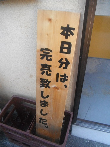 DSCN9596haruki.jpg