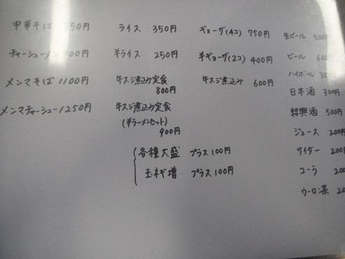 DSCN9633koushu.jpg