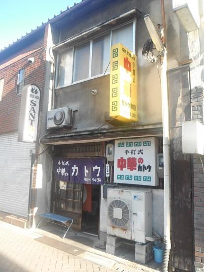 DSCN9677kato.jpg