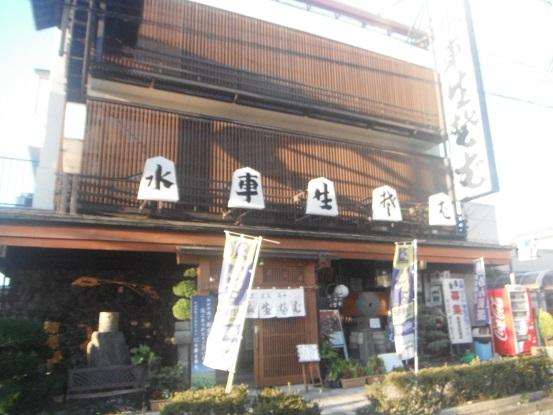 DSCN9757suishakisoba.jpg