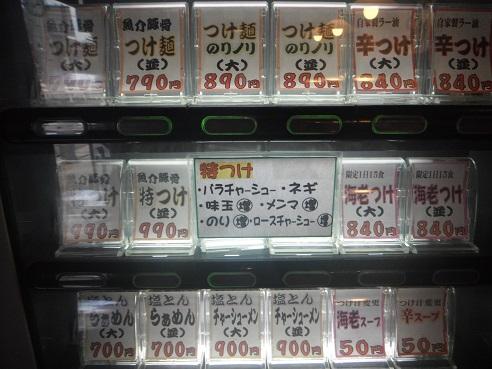 IMG_0326kirari.jpg