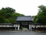 渋沢栄一生家
