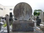 富岡のお墓も同じです。