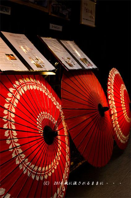 2014年8月 夕暮れ時の京都・先斗町1