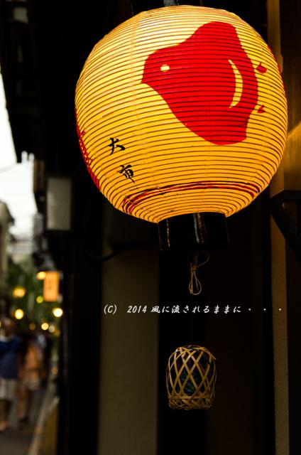 2014年8月 夕暮れ時の京都・先斗町2