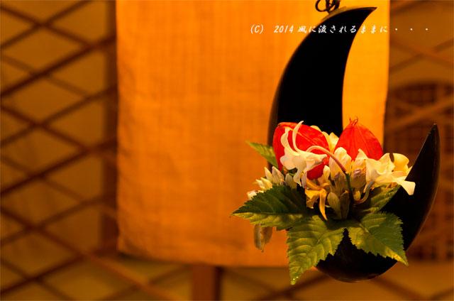 2014年8月 夕暮れ時の京都・先斗町3