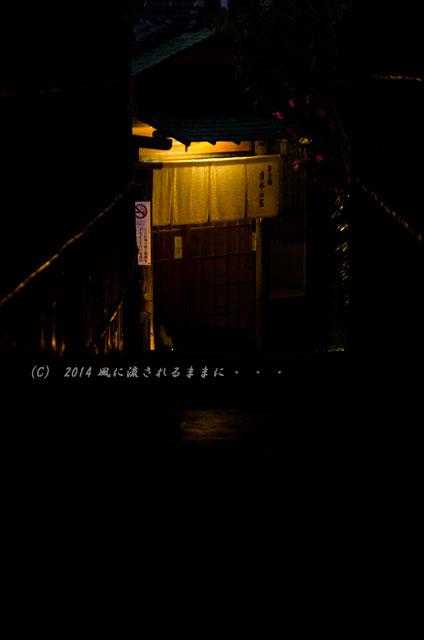 2014年 京都・東山花灯路2