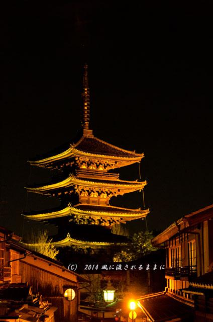 2014年 京都・東山花灯路6