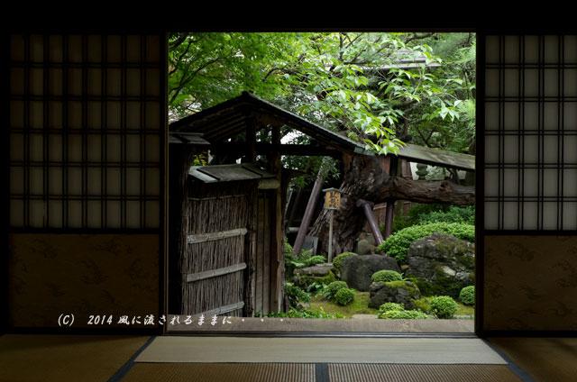 2014年8月 京都・島原 角屋(すみや)5