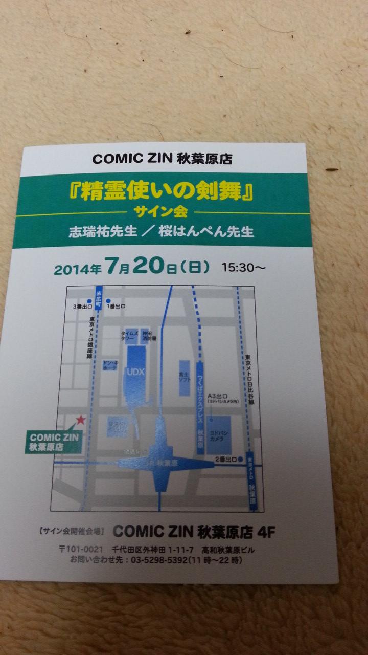 20140707_222604.jpg