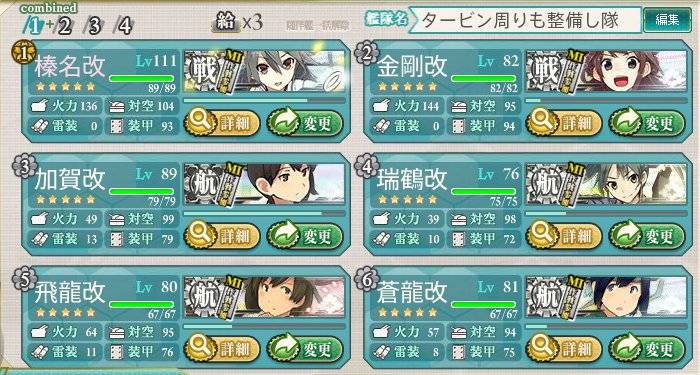 kankore_E-5_1.jpg
