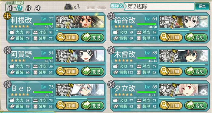 kankore_E-5_2.jpg