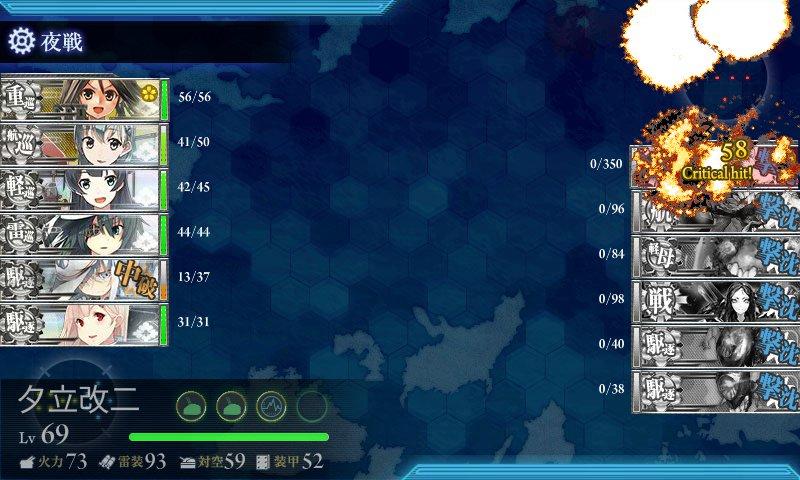 kankore_E-5clear.jpg