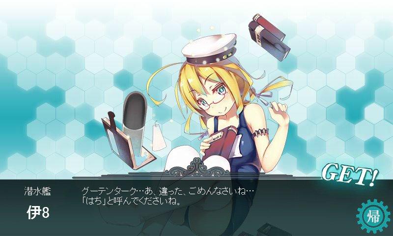 kankore_i8.jpg