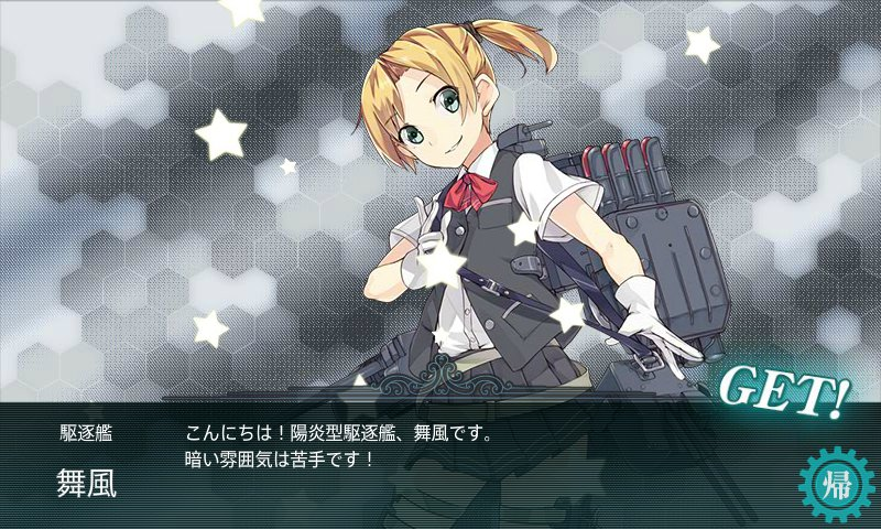 kankore_maikaze.jpg