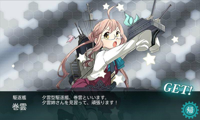 kankore_makigumo.jpg