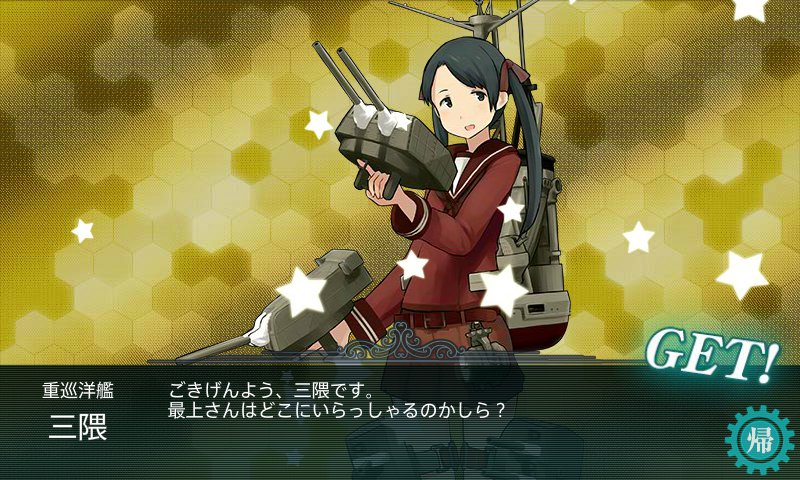 kankore_mikuma.jpg