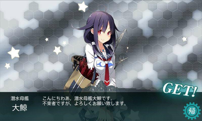 kankore_taigei.jpg