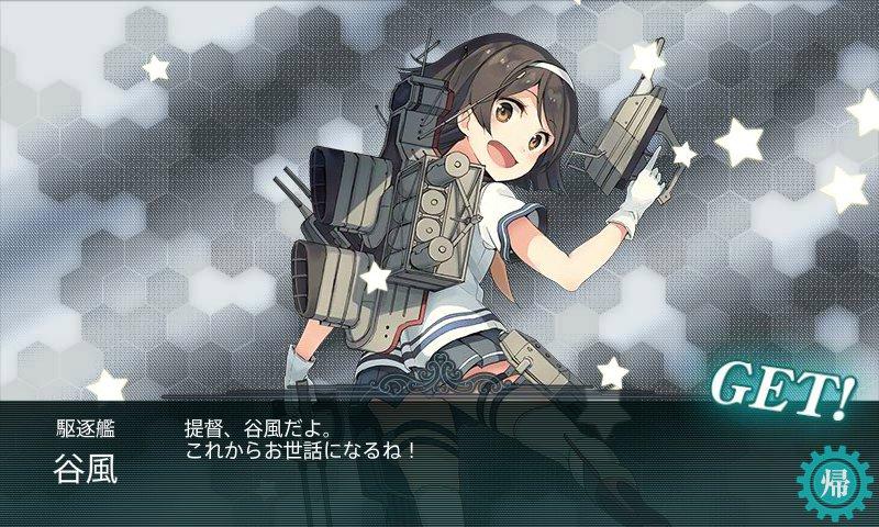 kankore_tanikaze.jpg