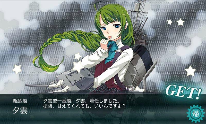 kankore_yuugumo.jpg