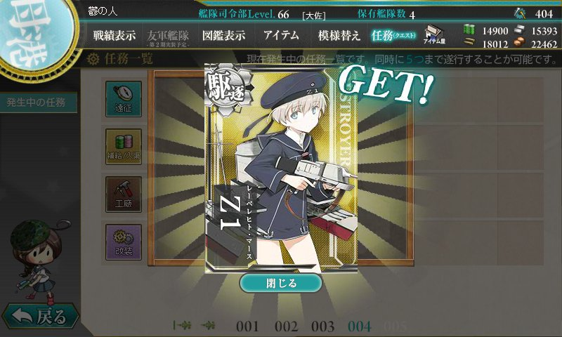 kankore_z1.jpg