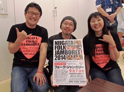20140524-54及川恒平さん