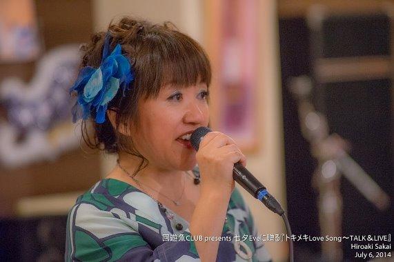 20140706-03ナオミさん
