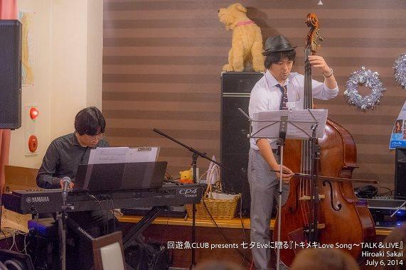 20140706-19ふじっしー