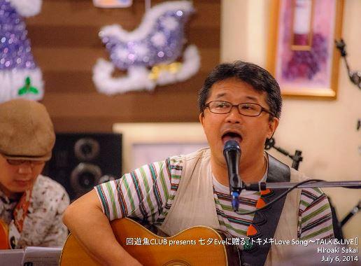 20140706-27石ちゃん