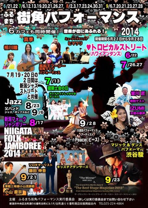20140817-01.jpg