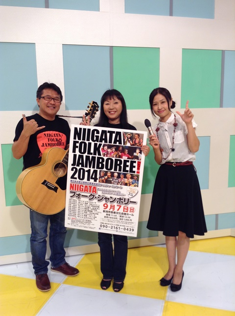 20140812-01新潟テレビUX21のメッセージJで告知