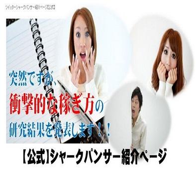 WS000006_20140713173438b9c.jpg