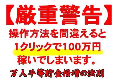WS000018.jpg